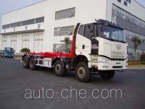 Weichai Senta Jinge YZT5310ZXXE4 detachable body garbage truck