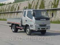 T-King Ouling ZB1040BPC3F light truck