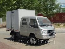T-King Ouling ZB5031XXYASC3V box van truck