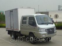 T-King Ouling ZB5034XXYASC3V box van truck