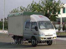 T-King Ouling ZB5040CPYASC6F soft top box van truck