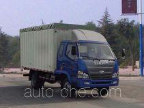 T-King Ouling ZB5040CPYLPC5F soft top box van truck