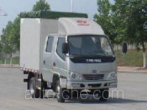 T-King Ouling ZB5040XPYBSB7S soft top box van truck