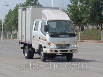 T-King Ouling ZB5040XXYBSD0F box van truck