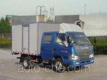 欧铃牌ZB5040XXYLSC5F型厢式运输车