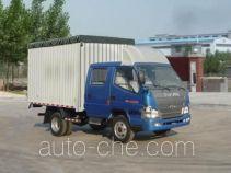 T-King Ouling ZB5042CPYLSD6F soft top box van truck