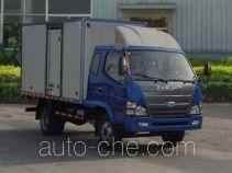 T-King Ouling ZB5042XXYLPD6F box van truck