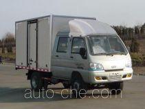T-King Ouling ZB5046XXYASC3F box van truck