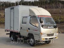 T-King Ouling ZB5046XXYBSC3F box van truck