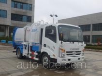 T-King Ouling ZB5070ZZZJDD6F self-loading garbage truck