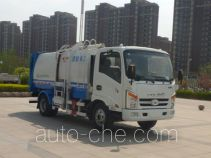 T-King Ouling ZB5070ZZZJDD6V self-loading garbage truck