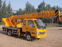 T-King Ouling ZB5072JQZPF truck crane
