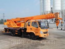 T-King Ouling ZB5081JQZPF truck crane