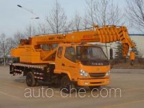 T-King Ouling ZB5082JQZPF truck crane