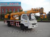 T-King Ouling ZB5100JQZDF truck crane
