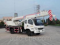 T-King Ouling ZB5110JQZPF truck crane