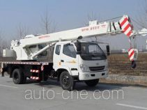 T-King Ouling ZB5121JQZPF truck crane