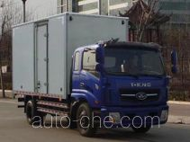 T-King Ouling ZB5130XXYUPF5F box van truck