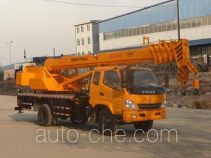 T-King Ouling ZB5132JQZPF truck crane