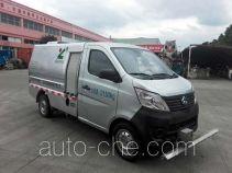 Baoyu ZBJ5020GQXB street sprinkler truck