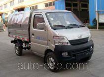 宝裕牌ZBJ5020ZLJA型自卸式垃圾车