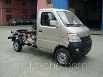 Baoyu ZBJ5020ZXXA detachable body garbage truck