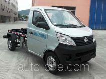 Baoyu ZBJ5020ZXXB detachable body garbage truck