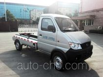 Baoyu electric hooklift hoist garbage truck