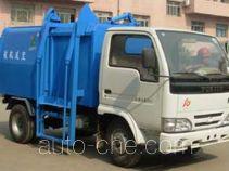 Baoyu ZBJ5031ZZZ self-loading garbage truck