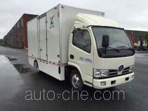 Baoyu ZBJ5040XXYBEV electric cargo van