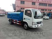 Baoyu ZBJ5040ZDJB docking garbage compactor truck
