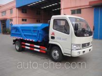 宝裕牌ZBJ5040ZLJA型自卸式垃圾车