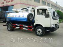 Baoyu ZBJ5050GXE suction truck