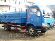 Baoyu ZBJ5050ZLJ sealed garbage truck