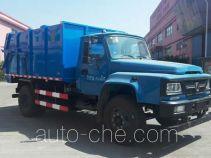 Baoyu ZBJ5100ZDJA docking garbage compactor truck