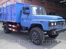 宝裕牌ZBJ5100ZLJA型自卸式垃圾车