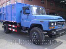 Baoyu ZBJ5100ZLJA dump garbage truck