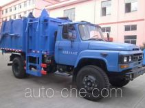 Baoyu ZBJ5100ZZZA self-loading garbage truck