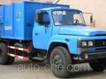Baoyu dump sealed garbage truck