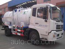 Baoyu ZBJ5120TCAA food waste truck