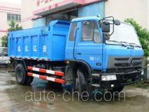 Baoyu ZBJ5120ZLJ sealed garbage truck
