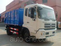 宝裕牌ZBJ5120ZLJA型自卸式垃圾车