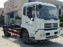 Baoyu ZBJ5120ZXXA detachable body garbage truck