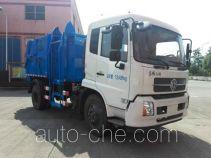 Baoyu ZBJ5120ZZZB self-loading garbage truck