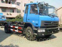Baoyu ZBJ5123ZXX detachable body garbage truck
