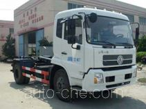 Baoyu ZBJ5124ZXX detachable body garbage truck