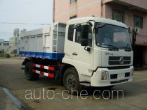 Baoyu ZBJ5125ZLJ sealed garbage truck
