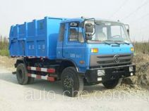 Baoyu ZBJ5153ZLJ enclosed body garbage truck