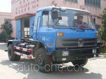 Baoyu ZBJ5153ZXX detachable body garbage truck