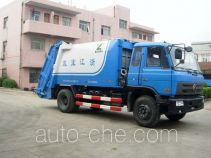 Baoyu ZBJ5153ZYS garbage compactor truck